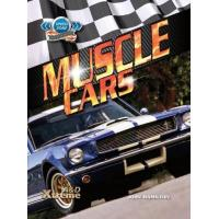 Hamilton MUSCLE CARS (Speed Zone)