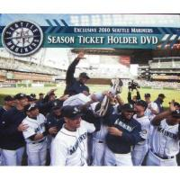 Seattle Mariners Exclusive 2010 Seattle Mariners Season Ticket Holder Dvd - Special highlights and interviews of 2009 Season