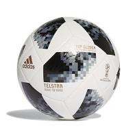 Cremonese adidas Herren FIFA World Cup Top Glider Ball, White/Black/Silver Metallic, 5