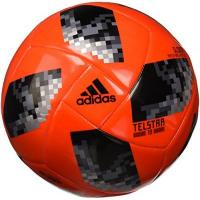 De Graafschap adidas Herren Bola Glider FIFA World Cup Ball, Solar Red/Black/Silver Metallic, 5