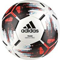 Carpi adidas Jungen Team Match Ball Turnierbälle für Fußball, White/Black/solar red/Bright Cyan, 5