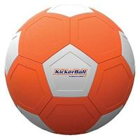 Ballymena United BestofTv Kicker Ball Fußball Unisex Kinder, Orange