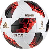 Almelo adidas Herren FIFA Fussball-Weltmeisterschaft Knockout Junior Ball, White/Solred/Black, 4