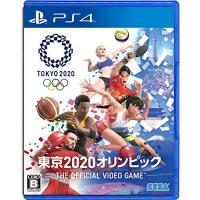 Japan Tokyo 2020 Olympic Games The Official Video Game - PS4