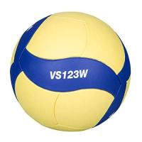 WWK Volleys Herrsching MIKASA Volleyball VS123W, blau, 5